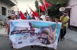 bahrain protest, via VICE screengrab