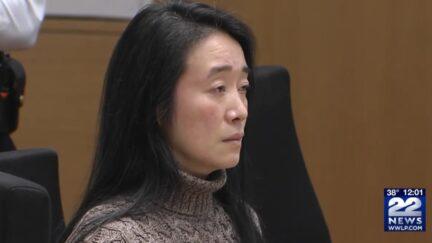 Professor Rie Hachiyanagi in a 2020 bond hearing.