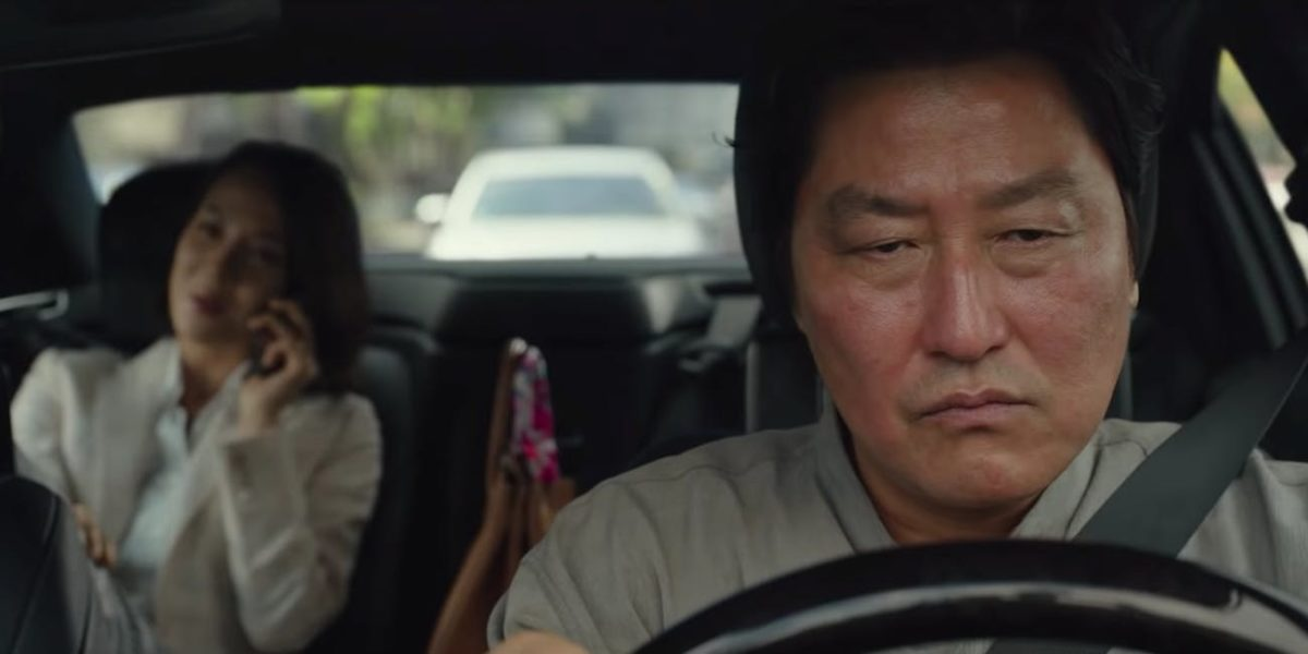 Song Kang-ho in Parasite