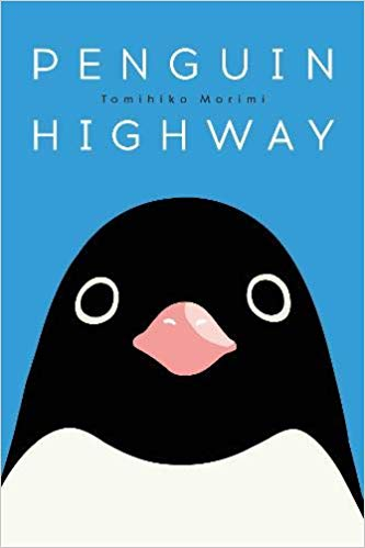 Penguin Highway book cover.