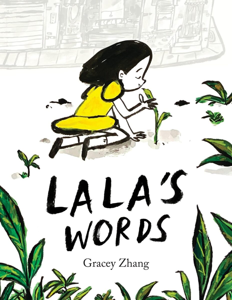 Book cover for Lala's Words by Gracey Zhang