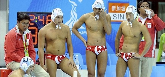 Singapore Waterpolo Team Swimsuits